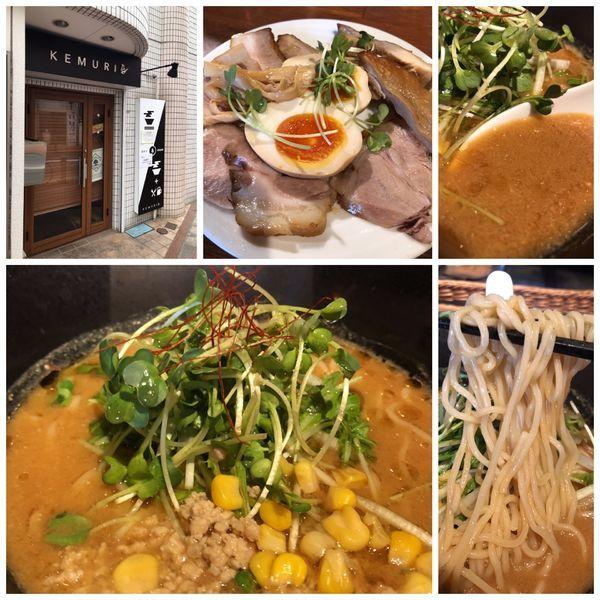 「特製くんそば味噌1000円」@麺屋 KEMURIの写真