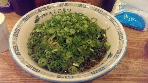 「KUNIMAX(元味)大盛」@汁なし担担麺 くにまつ 神保町店の写真