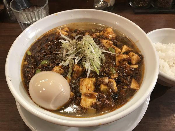 「麻婆豆腐麺+クーポン味玉」@中華ノ麺 Xing fuの写真
