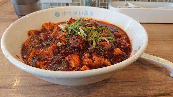 「麻婆豆腐麺(木曜日限定)」@はつがい商店の写真