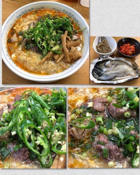 「限定如月 横浜タンタン風(B)・メチャ辛 ¥1500他」@MENYA 食い味の道有楽の写真