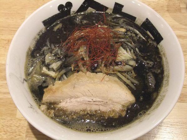 「【限定】味噌ブタメンブラック(900円)」@ラーメンブタヒロの写真