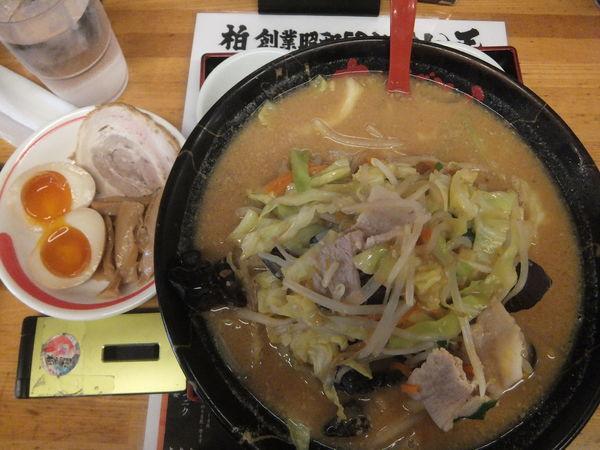 「味噌タンメン810円(クーポンでNo.1トッピング無料)」@めん王 若柴店の写真