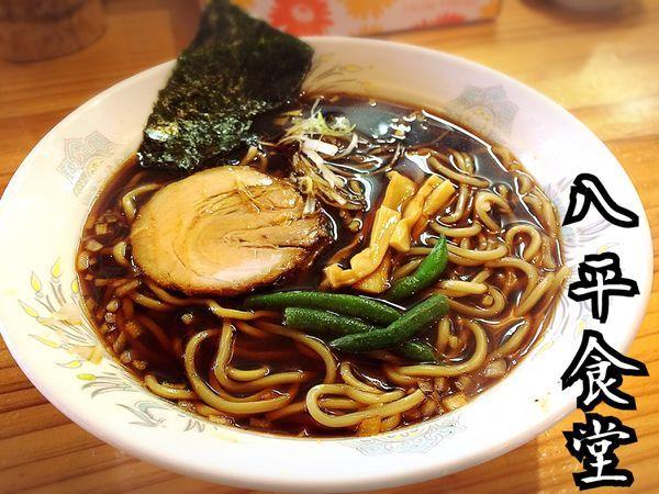 「ラーメン¥750」@八平の食堂の写真