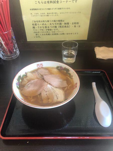 「ちゃーしゅう麺800円」@松屋製麺所の写真