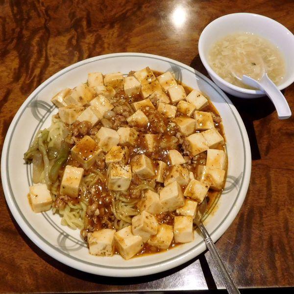 「麻婆かけ麺(880円)」@金山村 八王子店の写真