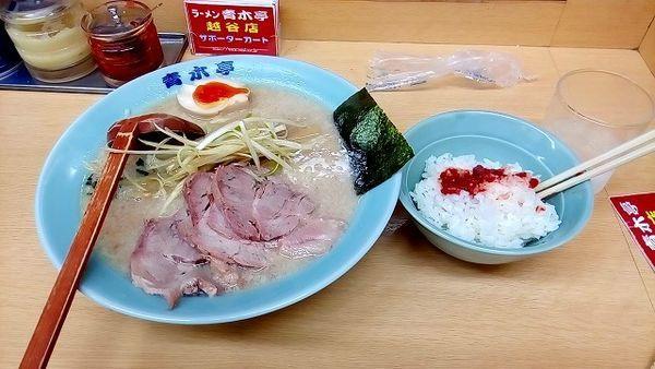 「チャーシュー麺醤油800円麺硬め/脂多め」@ラーメン青木亭 越谷店の写真