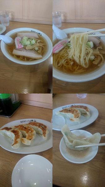 「『ラーメン+餃子3個(¥600+250)』」@佐野青竹手打ちラーメン 押山の写真