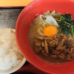 麺屋 龍王の写真