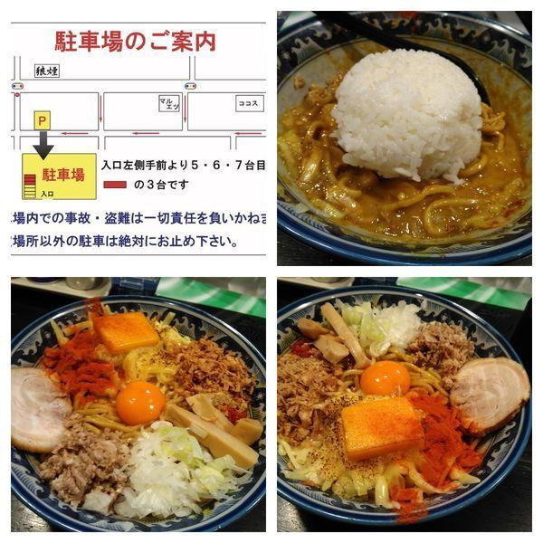 「【限定】炙りチーズまぜそば特盛(2辛)+カレー+ライス」@狼煙 〜NOROSHI〜の写真