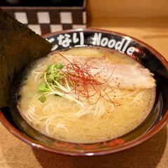 おとなり Noodle Cafeの写真