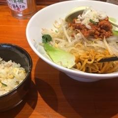 麺屋 じねん 担担麺の写真