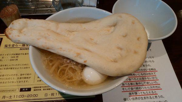 「三周年記念!!イベントラーメン¥1100-」@塩生姜らー麺専門店MANNISHの写真