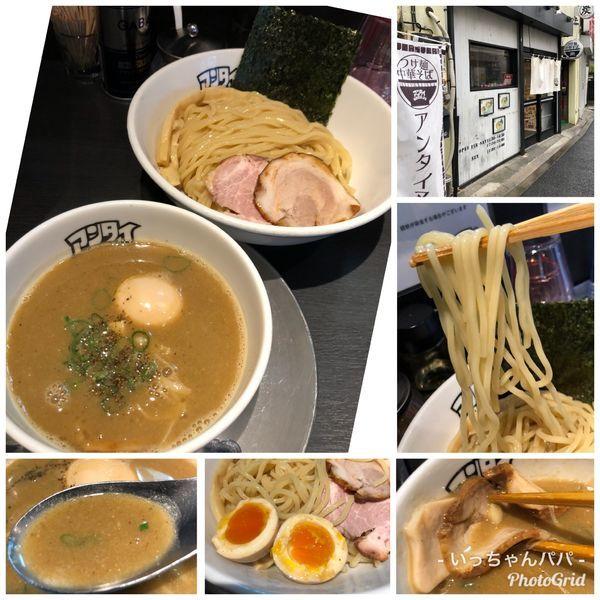 「特製つけ麺 980円 中盛り 250g」@つけ麺 中華そば アンタイNOODLESの写真
