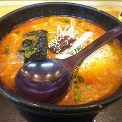 こだわり麺家 谷津亭の写真