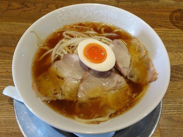 「喜楽チャーシュー麺(980円)」@らあめん花月嵐 立川北口店の写真