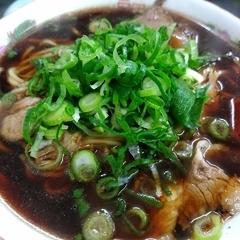 新福菜館 大津京店の写真