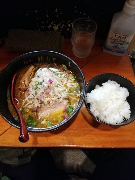 「特製味噌ラーメン950円ライス100円」@麺処 秋もとの写真