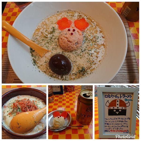 「ロヒケイットラーメン&サーモンドリア、赤ワインたまご、追加のマッ」@ビーフラーメン&つけ麺 シゲジンの写真