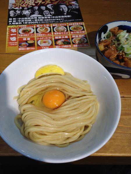 「TKM 650yen 肉ごはん350yen」@ゴールデンタイガーの写真