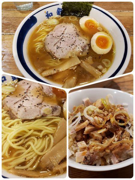 「中華そば 味玉 チャーシュー丼」@和風ラーメン和鉄の写真