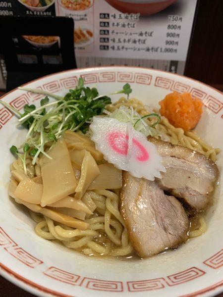 「白丸油そば650円」@ぶぶか 吉祥寺北口店の写真