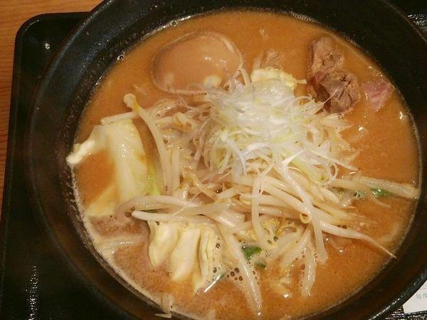 「熟成味噌+味玉」@麺屋 ふぅふぅ亭の写真