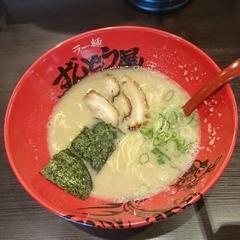 ラー麺 ずんどう屋 京都八幡店の写真