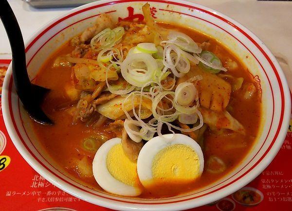 「五目味噌タンメン」@蒙古タンメン 中本 大宮店の写真