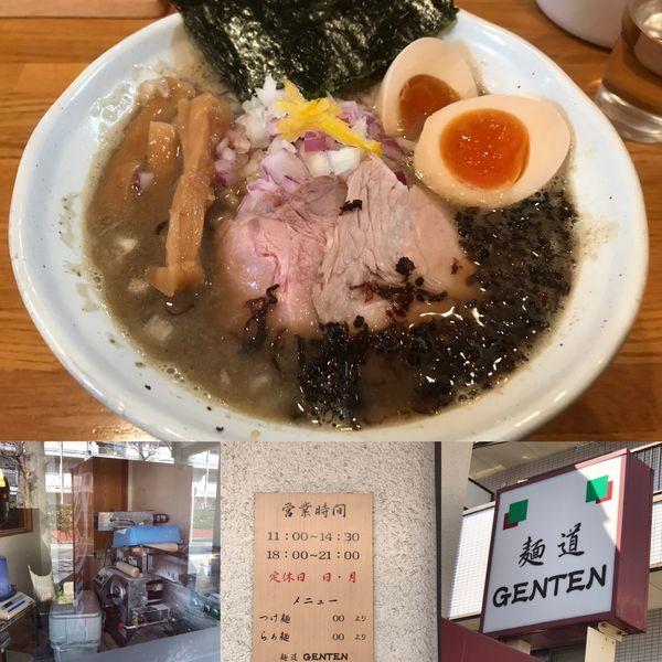「【限定】煮干しそば」@麺道 GENTENの写真