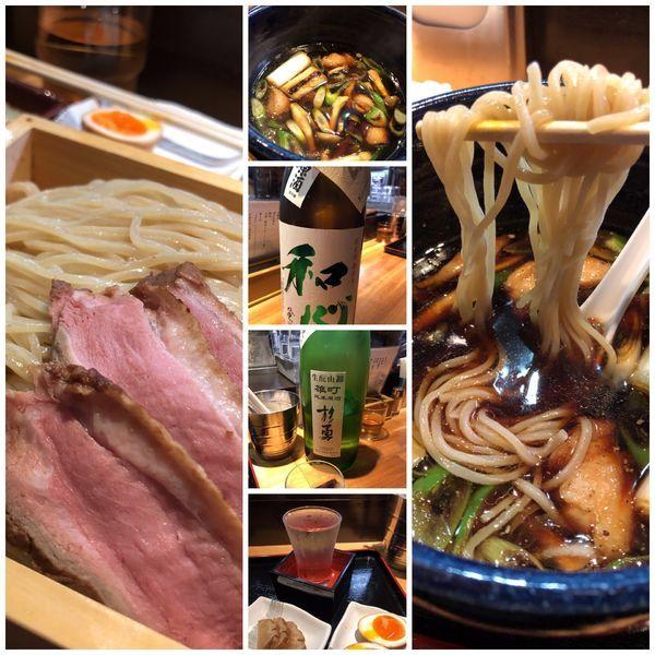 「【季節限定】鴨蒸籠(大)1200円+日本酒他」@ラーメン 巌哲の写真