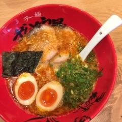 ラー麺 ずんどう屋 八尾西久宝寺店の写真