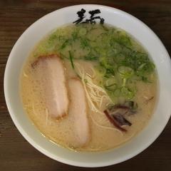 博多麺屋台 た組の写真