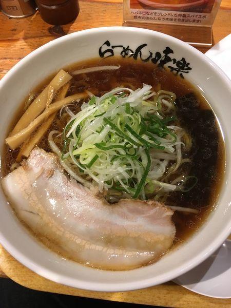 「焼き醤油らーめん」@利尻らーめん 味楽 新横浜ラーメン博物館店の写真