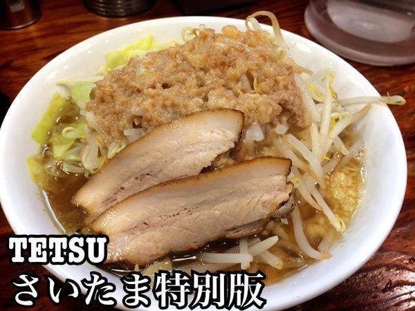 「豚煮干し¥900」@つけめんTETSU さいたま特別版の写真