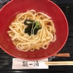 麺一滴の写真