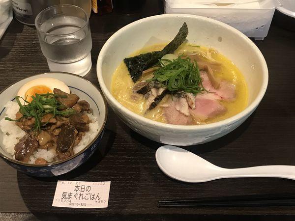 「クリスマス限定 鳥骨鶏の白湯塩ソバ 1100円 きまぐれご飯」@麺や 福一の写真