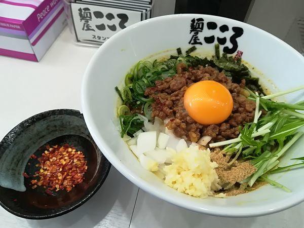 「カレー台湾まぜそば860円」@麺屋こころ 金沢八景店の写真
