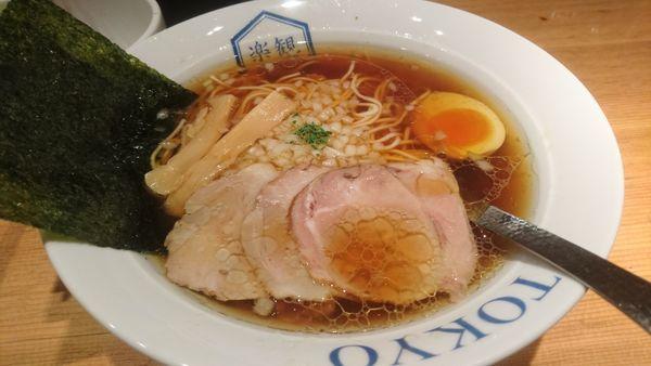 「特製琥珀」@楽観 NISHIAZABU GOLDの写真