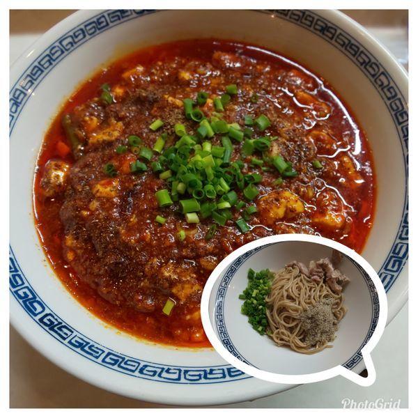 「麻婆麺」@中華蕎麦 一無庵の写真