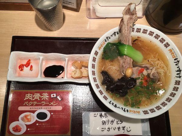 「肉骨茶ラーメン」@銀座 鴨そば 九代目 けいすけの写真