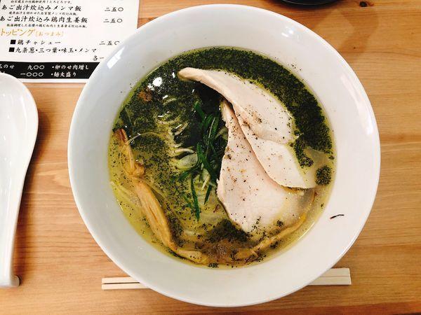 「しそ塩そば」@拉麺 はま家 沖野店の写真