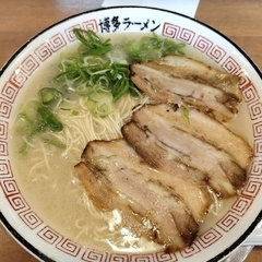 博多ラーメン 片岡屋 姫路南店の写真