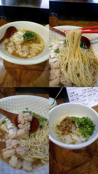 「『牛ホルモンのラーメン+専用和えだま(¥850+150)』」@麺榮 王様のラーメンの写真