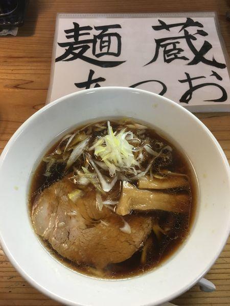 「豚醤油、追だま黒(600¥.200¥)」@麺蔵 あつおの写真