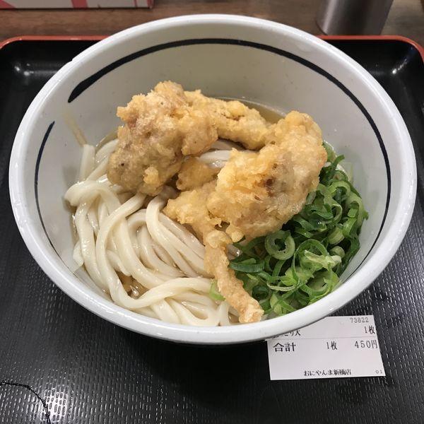 「冷(並盛)とり天ぶっかけ(¥450)」@おにやんま 新橋店の写真