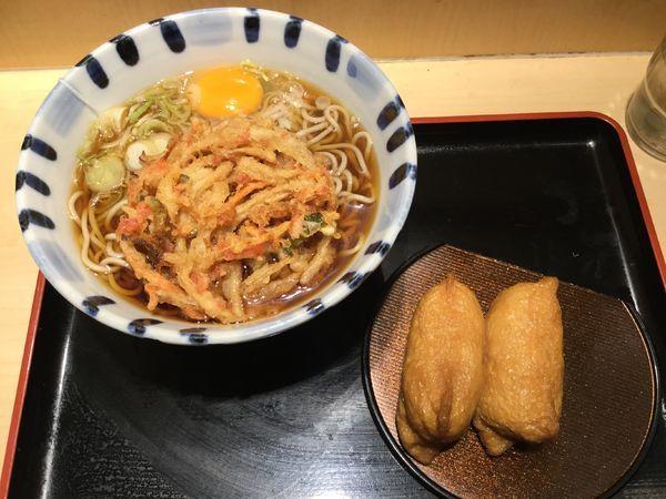 「朝食サービスセット(¥370)」@そば新 御茶ノ水店の写真