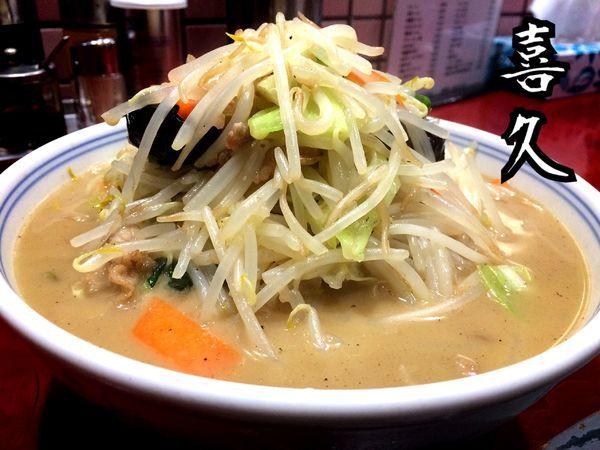 「野菜ラーメン¥750」@喜久の写真