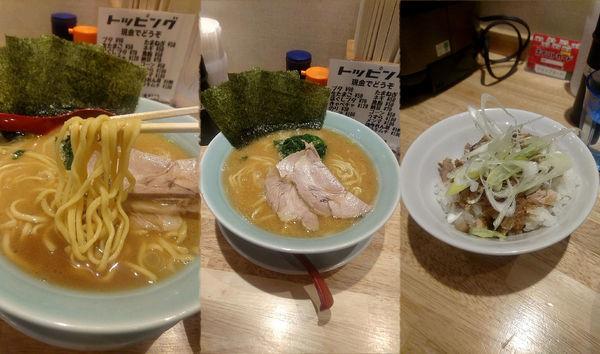 「月曜日限定20食『家系ラーメン(¥750)』」@ラーメンブタヒロの写真