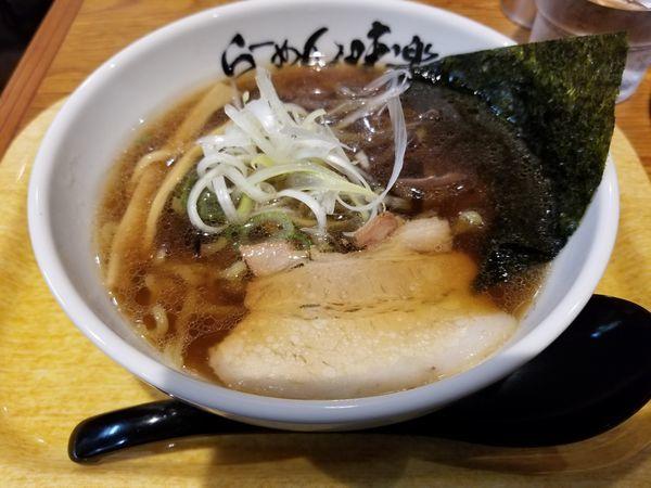 「ミニ焼きしょうゆラーメン」@利尻らーめん 味楽 新横浜ラーメン博物館店の写真